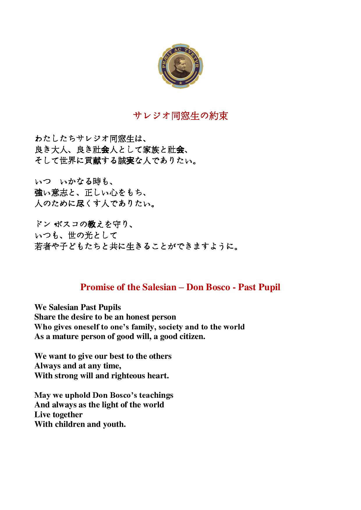 EXDB-Prayer and Promise Japan_adjusted-page-001.jpg