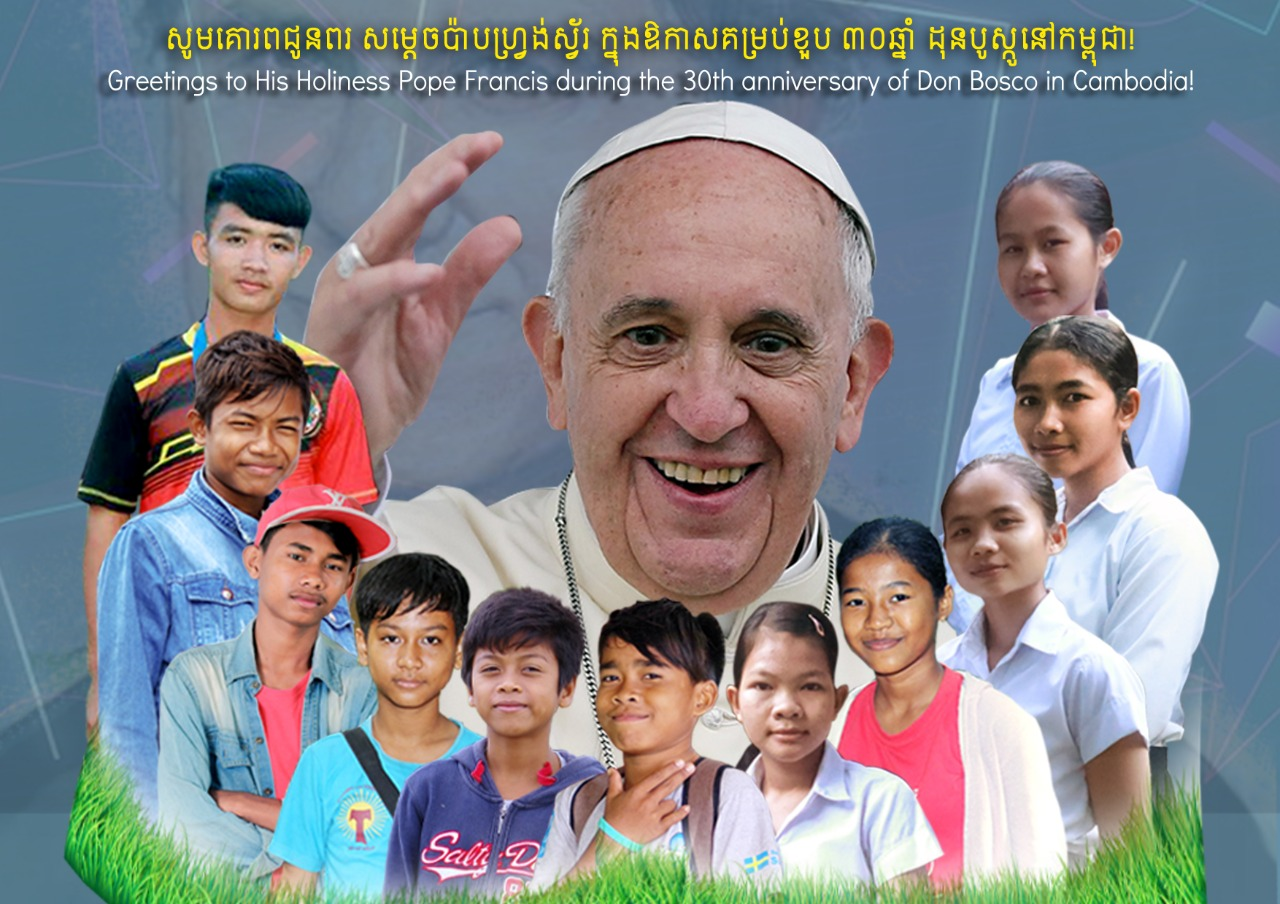 Request of Blessing from Pope Francis for 30th anniversary of Salesian Presence in Cambodia.jpeg