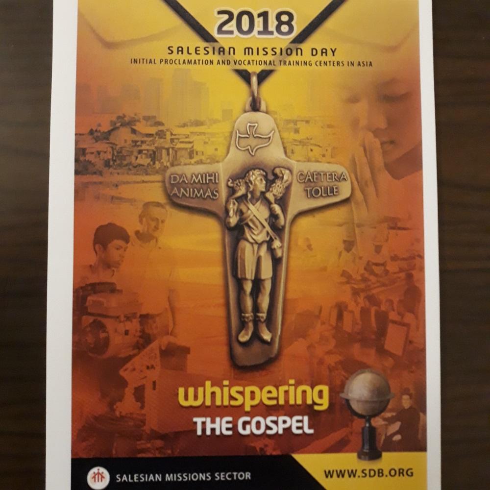 SMD 2018 poster.jpg