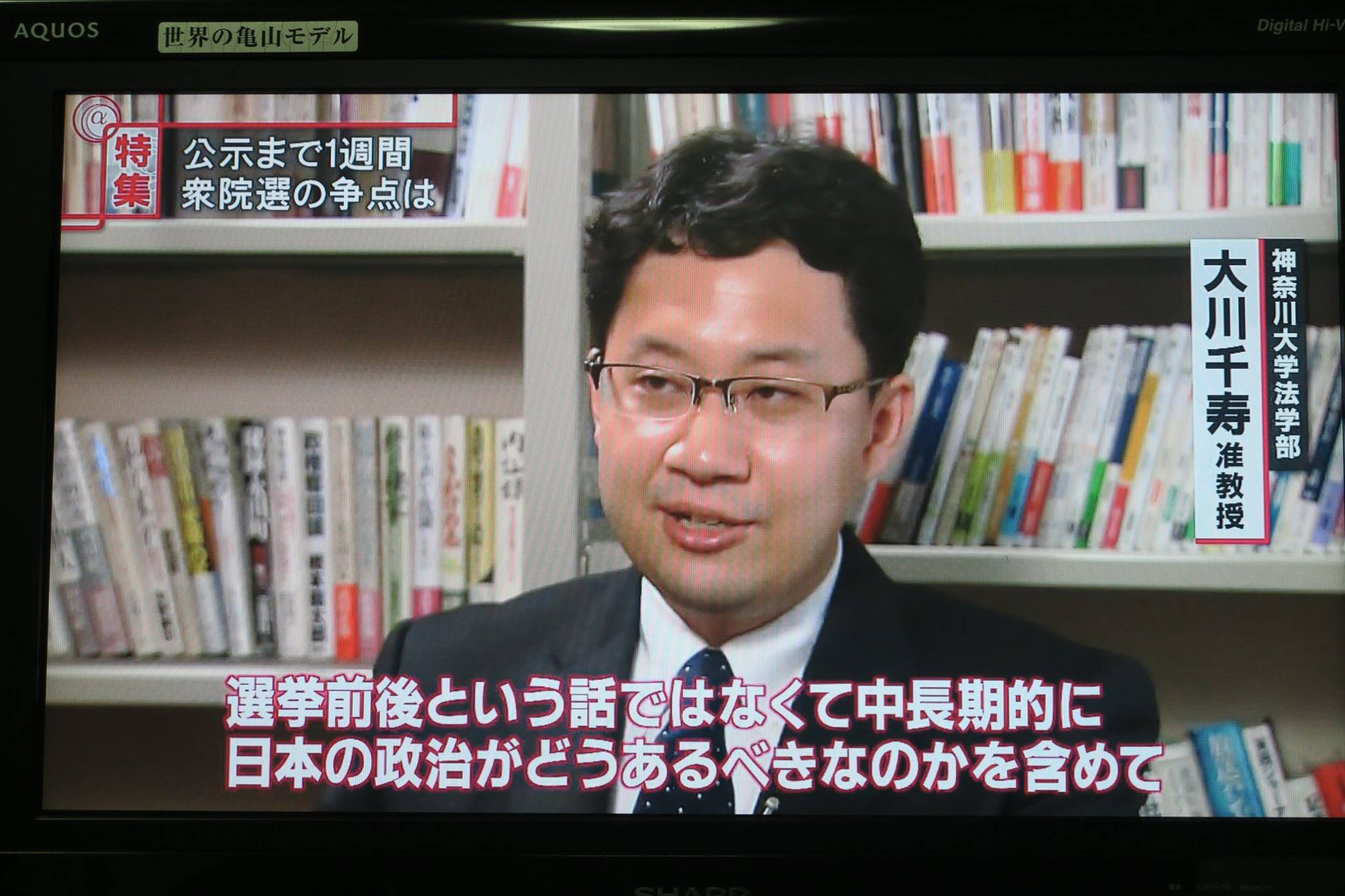 GIA-Chihiro Okawa.jpg