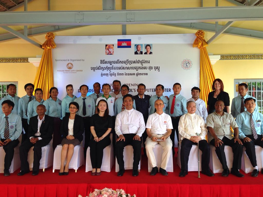Opening of a computer lab at Don Bosco Phnom Penh May 22 2017.jpg